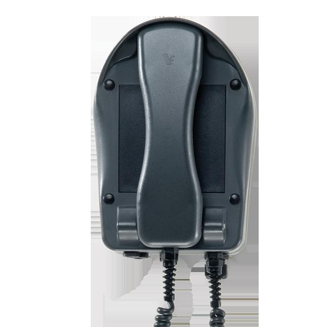 Nachrichtentechnik Sonder telefon wettersicher IP66 A24ZB/AL-Basic